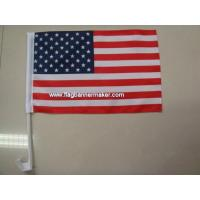 China United States car flags Custom car flag on sale