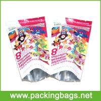 China Disposable colorful OEM gift packaging wholesale