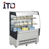 China Refrigeration Series Open type refrigerated display cabinet ITO-OD200 wholesale