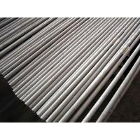 Stainless Steel Seamless Pipe TP347,347H