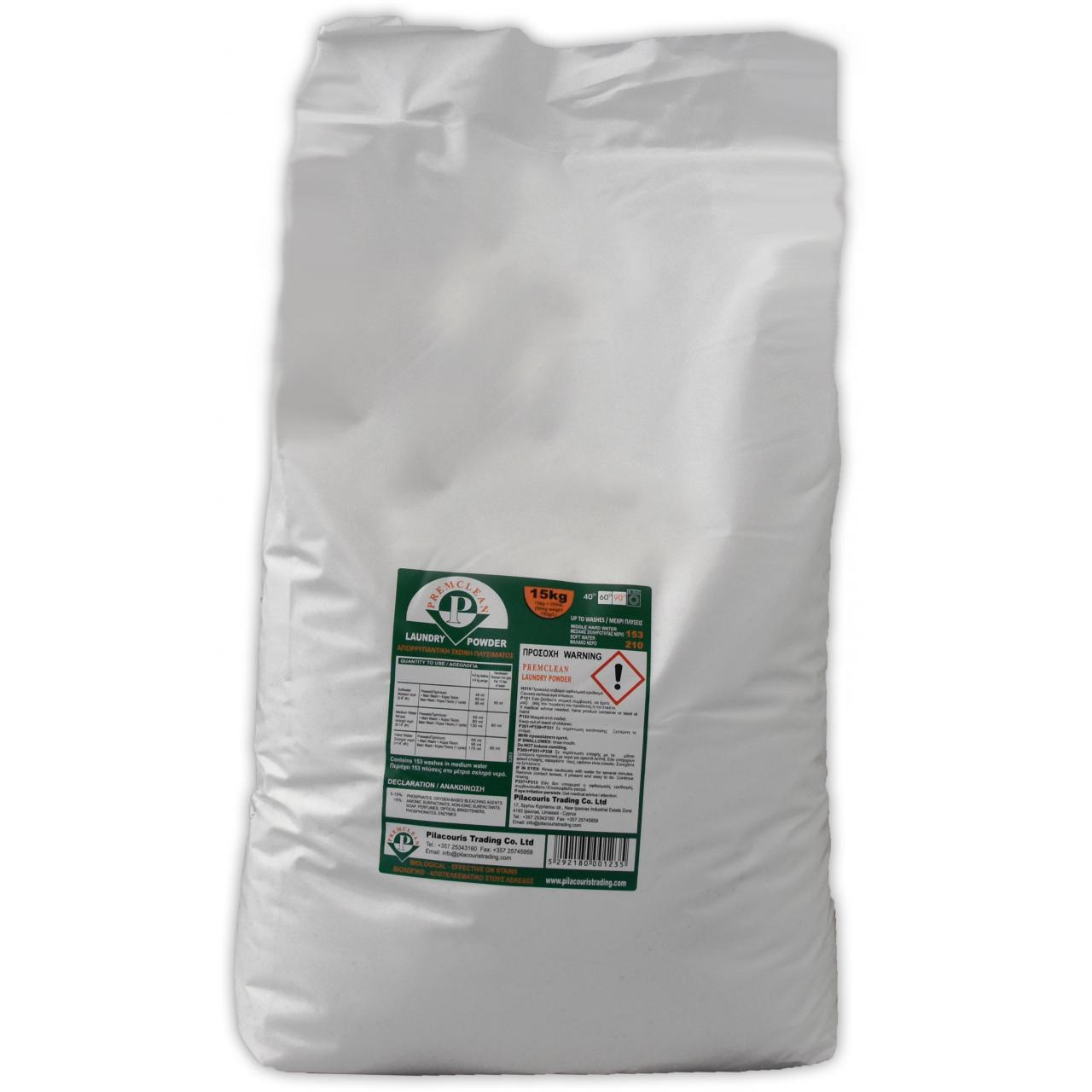 China Premclean Laundry Powder wholesale