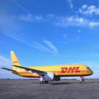 China Professional Multinational DHL Courier Service to USA Cargo Freight Express Delivery on sale