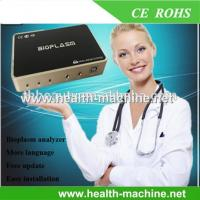 China Therapy health care BIOPLASM-NLS 3 minutes detecter body health diagnostic wholesale