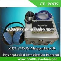 China 2016 Metatron Hunter 4025 Nls Cell therapy body health diagnostic device WITH CE CERTIFICATE wholesale