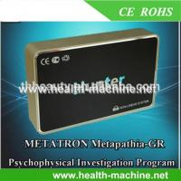 China Metatron Hunter 4025 Nls Cell therapy body health 25d diagnostic device wholesale