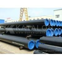 China DIN 17175 13CrMo44 seamless steel pipe/tube wholesale