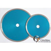 China General Purpose Blade Diamond Tile Saw Blade for Cutting Tile wholesale