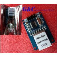 China ENC28J60 Ethernet LAN Network Module Schematic For Arduino 51AVR STM32 wholesale