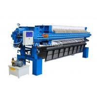 China (Food, pharmaceutical and other) Membrane Filter Press wholesale