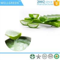 China Nutritional Supplement Aloe Extract wholesale