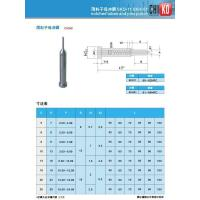 China Miscellaneous notched tubes and pins punch wholesale