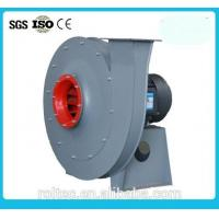 China 9-26 aluminum centrifugal exhaust fans manufacturer wholesale