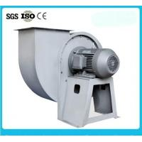 China explosion proof exhaust portable exhaust fan wholesale