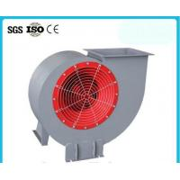 China 9-26 pipeline exhaust fan centrifugal blower wholesale