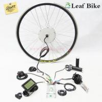 China Updated version 2S - 700c inch 24V 250W - 300W front hub motor - electric bike kit on sale