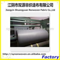 China grey yellow color spunlace nonwoven fabric rolls wholesale