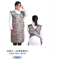 China X-ray Protective Products Clothing Lead Vest Apron FA05 on sale