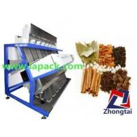 China Condiments Color Sorter wholesale