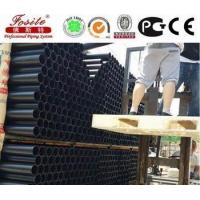 China HDPE pipe large diameter for water irrigation wire protection cable protection wholesale