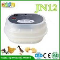 Hottest selling egg incubator prices india on sale