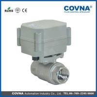 China COVNA mini electric stainless steel ball valve on sale