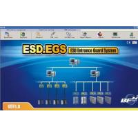 China EGS SOFTWARE ACCESSORIES SERIES wholesale