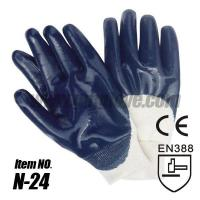 China Blue Lightweight Nitrile Coated Cotton Gloves,Knited wrist on sale
