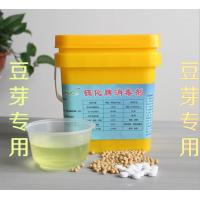 China Sprouts special disinfectant wholesale