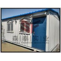 China Composite Panel Prefab Homes wholesale