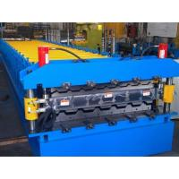 China Double Layer Forming Machine wholesale