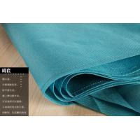 China pp spunbonded nonwoven fabric PP Nonwoven wholesale