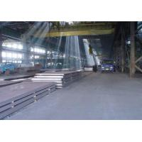 China Steel Plate wholesale