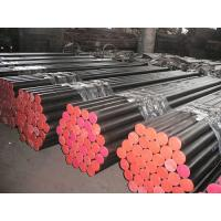 China Tube & Pipe Special wholesale