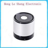 China Metal Music Voice Box in DC 5-5.5V/ 1000MA on sale