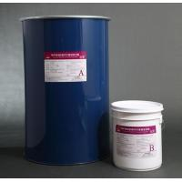 China MF882 Two Component Silicone Sealant for I.G on sale