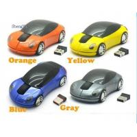 new stylish wired and wireless car mouse