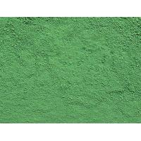 China Iron Oxide Pigments COMPOUND FERRIC GREEN wholesale