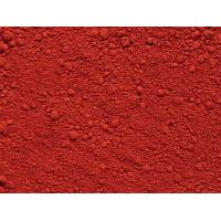 China Iron Oxide Pigments IRON OXIDE RED wholesale