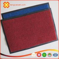 China Striped polyester surface floor mat,pvc door mat shandong wholesale