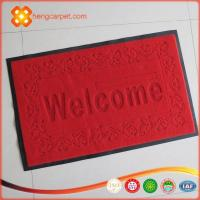 China 2015 Embossed polyester surface welcome door mats with pvc backing wholesale