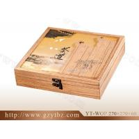 China Gift Packaging Series YT-WOP270*270*60 wholesale