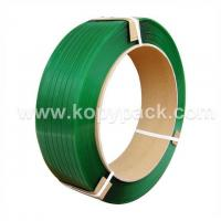 China strapping tape on sale