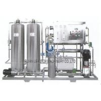 China One-stage Purified Water Reverse Osmosis Equipment wholesale