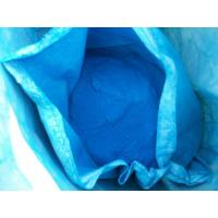 China iron oxide blue pigment wholesale