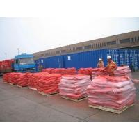 China red iron oxide,iron oxide red 130,CAS NO.:1309-37-1 wholesale