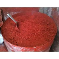 China Iron Oxide red 110 manufacturer wholesale