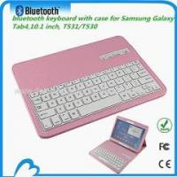 China Samsung Galaxy Tab4 bluetooth keyboards and mouse wholesale