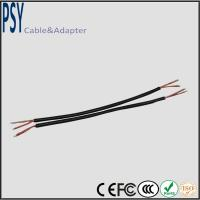 China 7.5CM Headphone cable wholesale