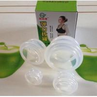 China Silicone massage cupping (4pcs/set,High transparent white color) wholesale