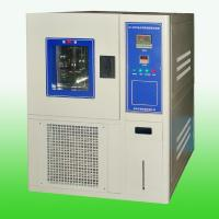 HZ-2005 Single point constant temperature and humidity testing chamber